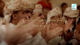 شيلة اليماني تاج فوق الرأس (  الكليب الرسمي ) كلمات الشاعر خالد الراعي واداء الشاعر ابو حنظلة HD