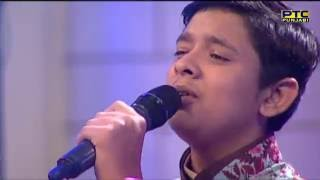 KUSHAGRA singing DIL DE VARKE by Kamal Khan | GRAND FINALE | Voice of Punjab Chhota Champ 3