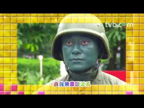 老表你好hea - 主題曲:《世界仔》 (tvb) video