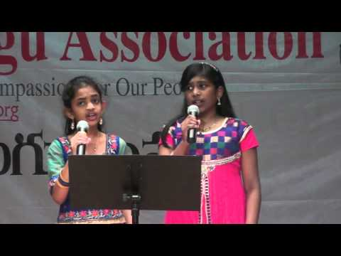 Ekadantaya by Nigama Reddy Konda and Dhyuthi Polavaram at ATA...