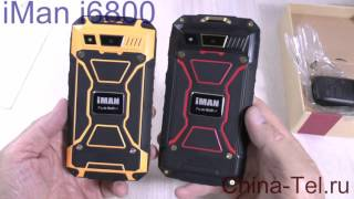 iMan i6800 - rugged phone