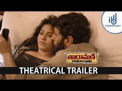 Taramani Telugu Theatrical Trailer 2018 | Latest Telugu Movie 2018 | Anjali, Andrea | CelebKonect thumbnail
