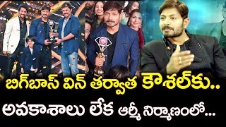 Bigg Boss 2 Winner Kaushal  New Movie Details | Kaushal Army | TTM