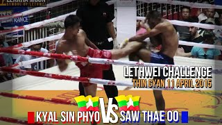 Kyal Sin Phyo Vs Saw Thae Oo, Myanmar Lethwei Fight