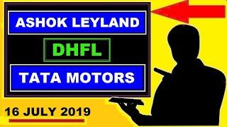 (Ashok Leyland) (Tata motors) (DHFL) Breking news । STOCK market today's news in Hindi by SMkC