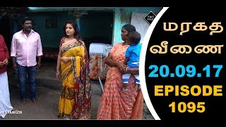Maragadha Veenai Sun TV Episode 1095 20/09/2017