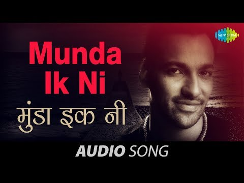 Harjeet Harman - Munda Ik Ni - Punjabi Sad Song