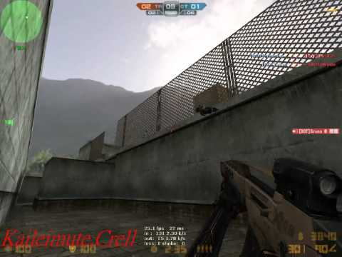 Counter-Strike Online XM8 (Taiwan Version) 2011-4-4 Movie 版權所有