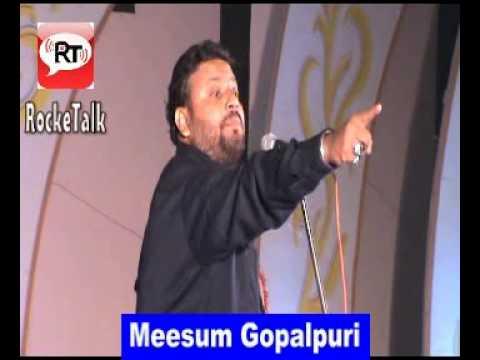 Meesum Gopalpuri- latest Mushaira