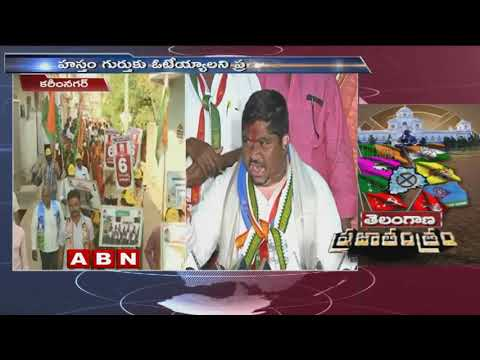 T Congress Leader Ponnam Prabhakar Election Campaign in karimnagar | ABN Telugu