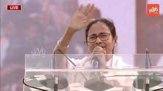 Mamata Banerjee Speech | United India Rally Meeting Live at Kolkata | Anti BJP Alliance | YOYO TV