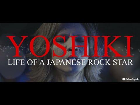 YOSHIKI LIFE OF A JAPANESE ROCK STAR Teaser/突然少年 / 試練の虎201…他