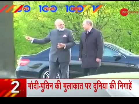 News 100: PM Modi in Russia today, to meet Putin for strengthening ties between two countries