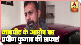 Cricketer Praveen Kumar On Allegations Of Thrashing Neighbour: 'Why Would I Do So?' | ABP News