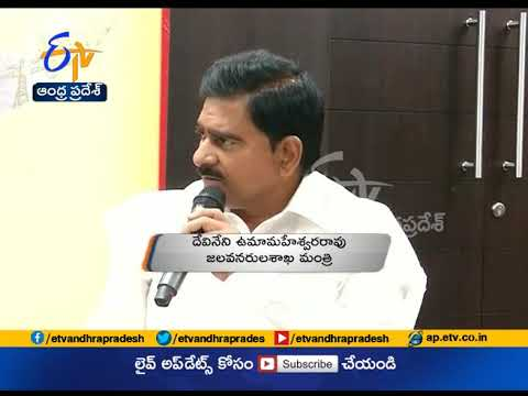 Minister Devineni Uma Slams YS Jagan | Polavaram Project