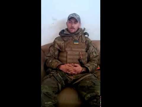 Украинский солдат обращается к бандитам (Донецк, аэропорт)