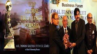 Pawan Kalyan Receiving IEBF Excellence Award inLondon2017 ||JanaSena ||Pawan Kalyan||TopTeluguMedia