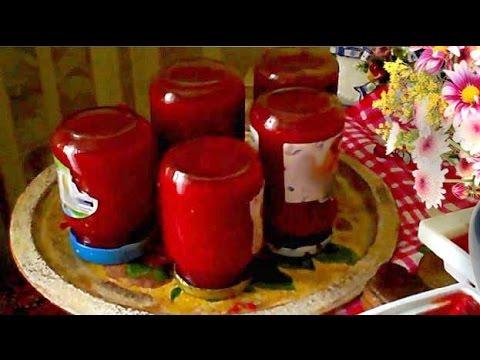 Как приготовить домашний томат - видео