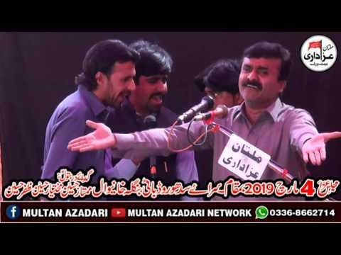 Zakir Qazi Waseem Abbas I Majlis 4 March 2019 I Sarai Sidhu Road Bati Bangla khanewal