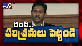 YS Jagan at US India Business Council Meet in Washington DC