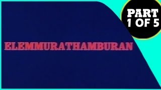 Malayalam full movie Ilemmura Thamburan [1998] Directed By: Hari Kadappanakunnu,Produced By:Peroor Films,Staring: Manoj k Jayan,Kalabavan Mani,Vani Viswanath...