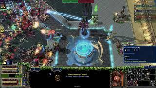 [StarCraft II] Hero line wars straight