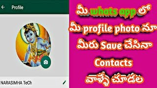 How can see  whats app in your profile photo you save even if contacts seen photos and status