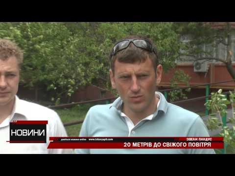 Бориспільський підприємець і депутат допомогли облаштувати пандус в одному з будинків міста