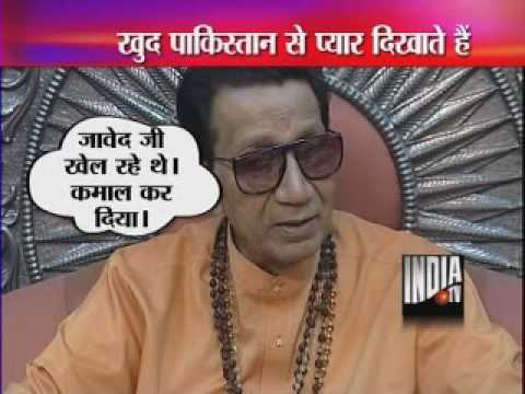 Shah Rukh Deserves Nishaan-e-pakistan: Bal Thackeray video