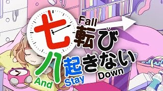 "UtataP ft. MAYU - ""I Fall…And Stay Down"" 七転び八起きない (English Subtitles)"