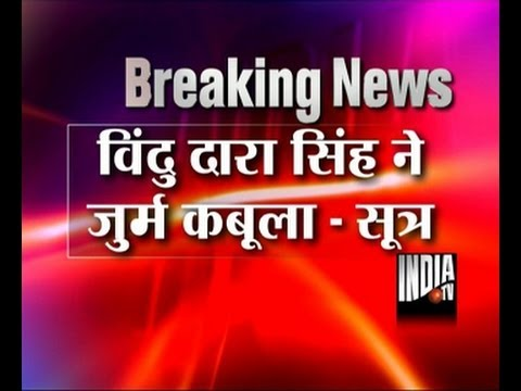 IPL spot fixing: Vindoo Dara Singh confesses to betting
