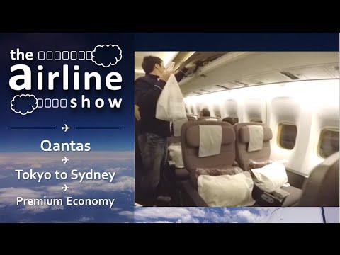 Qantas | Premium Economy | B747-438 | NRT - SYD