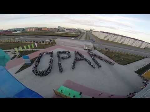 Президентская школа уральск