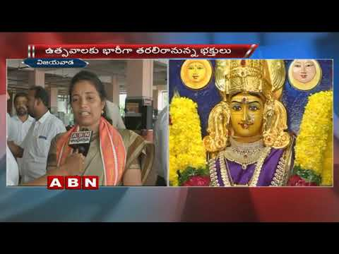 Vijayawada Durga Temple EO Koteswaramma face to face over Dussehra Arrangements