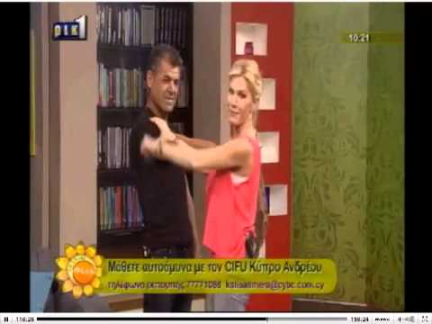 Wing Chun Cyprus, Women's Self Defense, Sifu Kypros Andreou.
