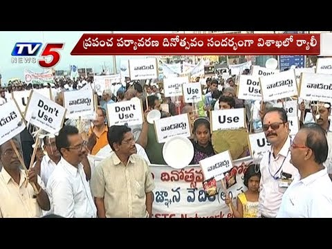 Rally Against Plastic Pollution In Visakhapatnam | World Environment Day | TV5 News