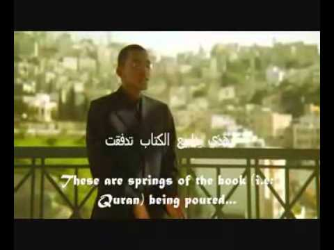 Arabic Nasheed - My Words Lost  By Abdul-karim Mubarak ( No Music ) video