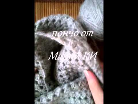 обзор NAKO mohair delicate / пончо от Марий КИ