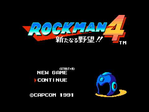 Rockman 4 Minus Infinity - Dust Man (doraemon: Giga Zombie No Gyakushu - Underworld Map) video