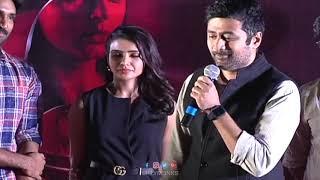 Rahul Ravindran Speech at U Turn Movie Trailer Launch | Samantha Akkineni | SillyMonks Tollywood