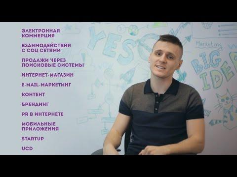 Презентационный ролик школы IMpro