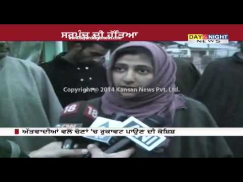 Kidnapped Sarpanch killed by suspected militants in Sopore