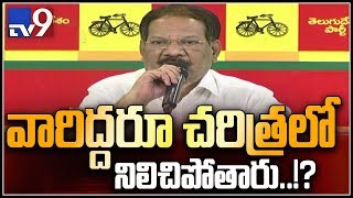 Nakka Ananda Babu comments on TDP leaders who joined YSRCP