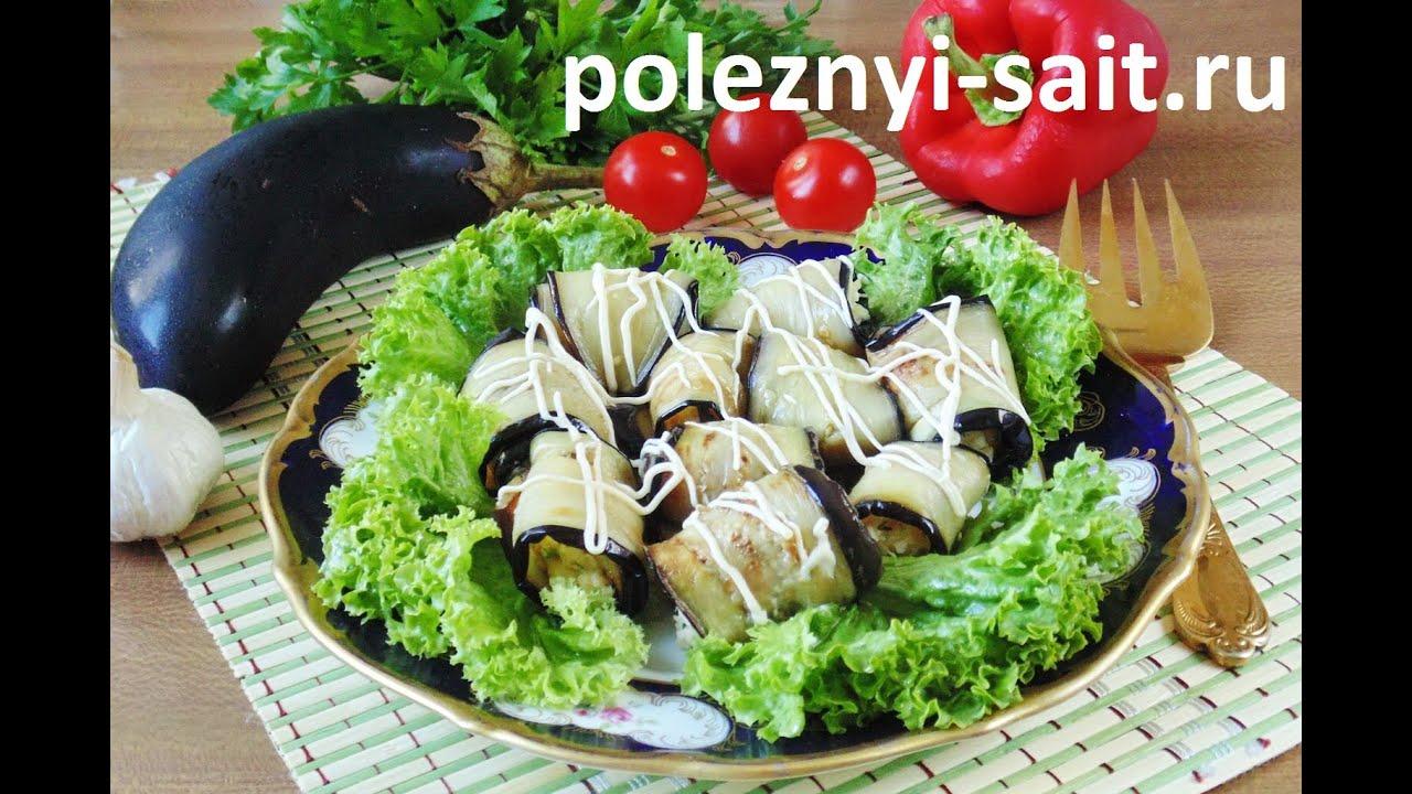 Баклажаны с сыром и чесноком рецепт с пошаговым фото