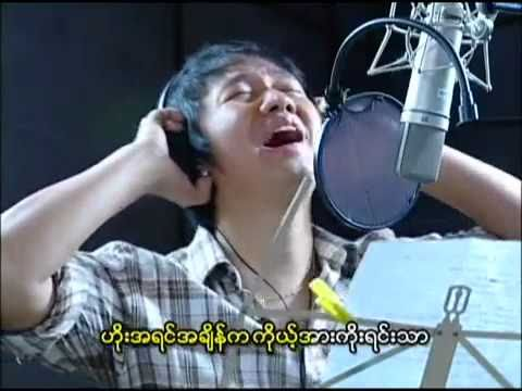 Myo Gyi- Athat Sont Khe' A Chit.mp4 video