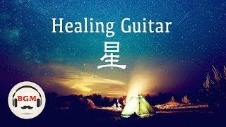 Healing Guitar Music - Peaceful Music - Music For Relax, Work, Study