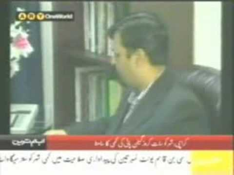 Altaf Hussain's meeting with Governor Sindh & City Nazim