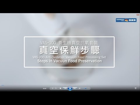 VAS-200 - Steps in Vacuum Food Preservation