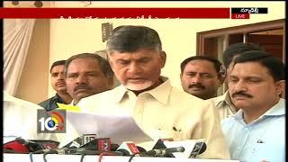 CM CHandrababu Speaks with Media | Live | New Delhi