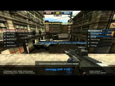 Ghetto Gang vs MinD Game 2 ICSC X PB Semifinal